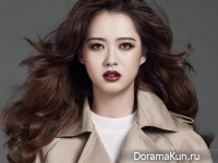Go Ara для High Cut Vol. 132