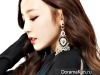 Goo Hara (KARA) для Hara ON & OFF