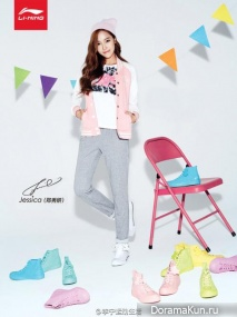 Jessica для Li-Ning 2015 Fall/Winter