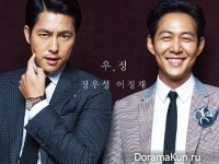Jung Woo Sung, Lee Jung Jae для High Cut Vol. 158
