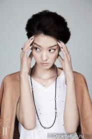 Kang So Young для W Korea September 2014