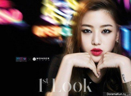 Kisum для First Look Vol. 98