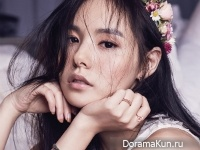 Min Hyo Rin для First Look Vol. 98