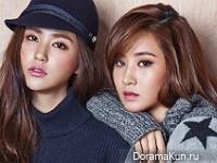 SNSD (Yuri) для SURE November 2015