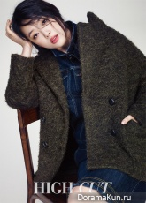 Sulli для High Cut Vol. 160