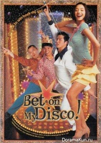 Bet On My Disco