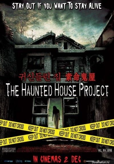 haunted house poster book report Haunted house for sale halloween writing get the kids to fill out a book report worksheet after they read a book book report poster - rti activity for my super.