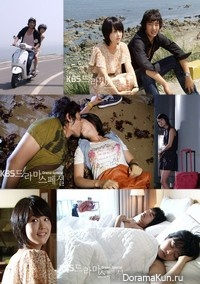 KBS Drama Special: Summer Story
