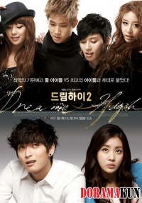 Dream High (Season 2)