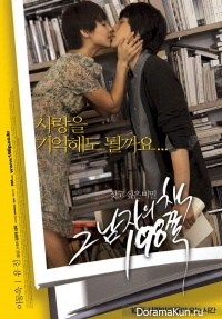 http://doramakun.ru/thumbs/users/7581/Dorama/19/Heartbreak-Library-200.jpg