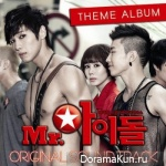 V.A. – Mr Idol OST Theme Album