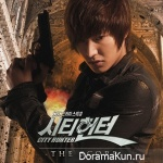 V.A – City Hunter – The Score