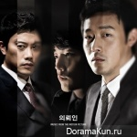 VA – The Client K-Movie OST