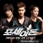 Kyu Hyun – Poseidon OST Part 2