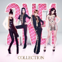 2NE1 – Collection