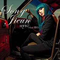 Song Ji Eun (Secret) – Going Crazy