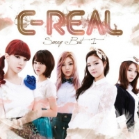 C-Real – Sorry But I