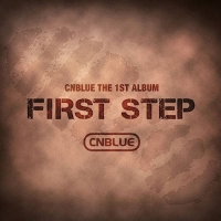 C.N Blue - First Step