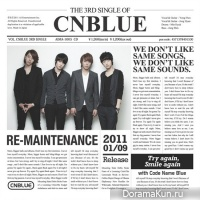 CNBLUE - Try again, smile again