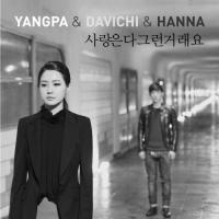 Yangpa, Davichi & Hanna – Together