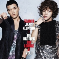 Team H (Jang Geun Suk & Big Brother) - The Lounge H Vol.1