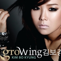 Kim Bo Kyung - GroWing