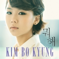 Kim Bo Kyung - What Are You Doing