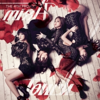 Miss A – Touch