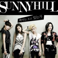 Sunny Hill – Is The White Horse Coming
