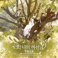 Trax - Oh! My Goddess