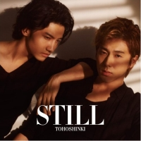 Tohoshinki (TVXQ) – Still
