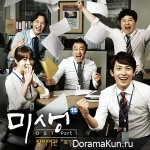 Misaeng: An Incomplete Life - OST