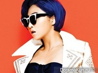 Minzy (2NE1) для Marie Claire March 2013 Extra