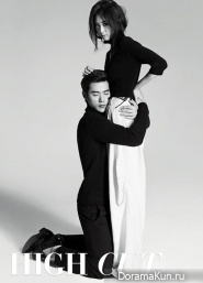 Taecyeon (2PM) и др. для High Cut Vol. 113
