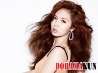 Hyuna (4Minute) для Bubble Pop! Jacket Photo