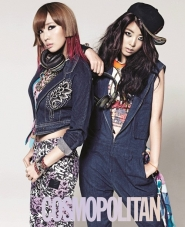 4minute для Cosmopolitan Korea May 2012