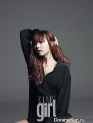 HyunA (4minute) для Elle Girl January 2013