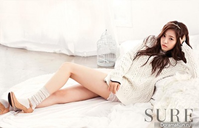 A Pink (Naeun) для SURE Korea October 2013 Extra