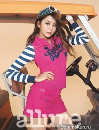 After School (Uee) для Allure Korea September 2013