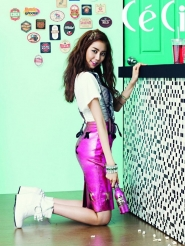 After School's UEE для CéCi July 2012