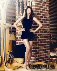 After School (Uee) для Cosmopolitan Korea September 2013