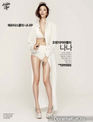 After School (Nana) для Esquire October 2013