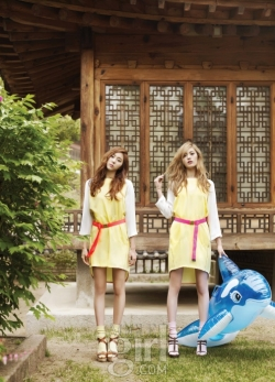 After School's UEE, Nana для Vogue Girl June 2011