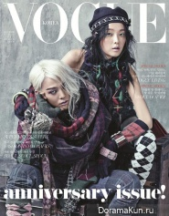 G-Dragon (Big Bang) для Vogue August 2013