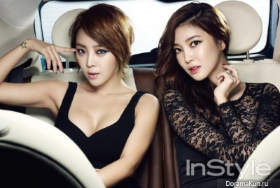 Brown Eyed Girls (Narsha), NS Yoon Ji для InStyle November 2013