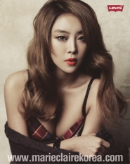 Brown Eyed Girls' Narsha для Marie Claire Korea December 2011