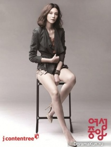 Cha Ye Ryun для Women's Central Korea September 2013