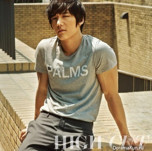 Choi Jin Hyuk для High Cut Vol. 103