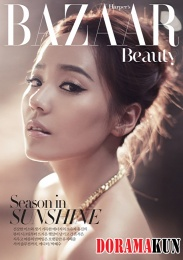 Eugene для Harper's Bazaar Korea July 2012