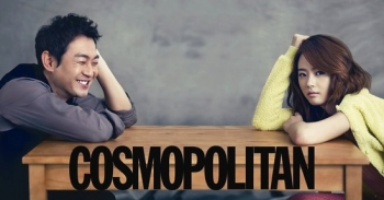 Go Ara, Park Yong Woo для Cosmopolitan Korea January 2012